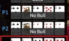 Niu Niu Live casino Game